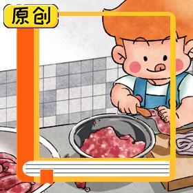科普漫画:自制豆酱、罐头等(肉毒毒素) (1)