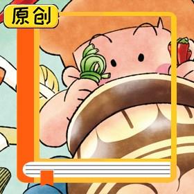 科普漫画:刚做不久的腌菜(亚硝酸盐) (1)