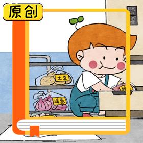 科普漫画:如何预防食物中毒 (5)