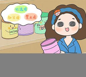 科普视频:配方奶粉成分大揭秘(配方奶粉的成分怎么看?)
