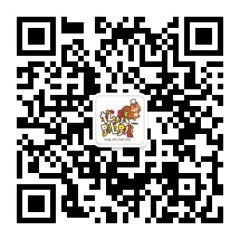 微信图片_20201201162853