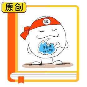 科普漫画:碳水化合物是什么? (1)