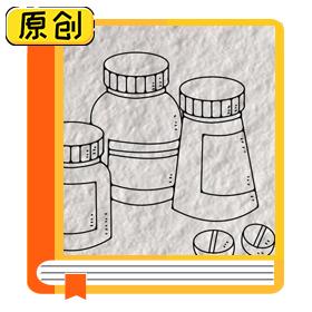 科普漫画:四两拨千斤的维生素 (1)