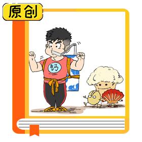 科普漫画:豆腐和肉,哪个更补钙? (1)