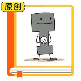 科普漫画:甲状腺的真爱-碘元素 (1)