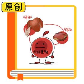 科普漫画:怎么吃才补铁? (1)