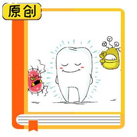 科普漫画:为什么牙膏要含氟? (1)