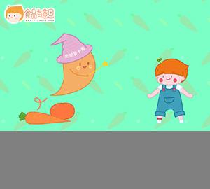"""科普视频:为什么胡萝卜吃多了会变""""小黄人""""?(类胡萝卜素)"""