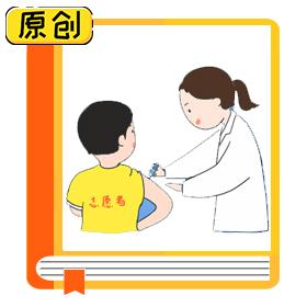 科普漫画:我们接种的新冠疫苗安全吗? (1)