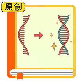科普漫画:吃了转基因食品后自己会被转基因吗? (2)