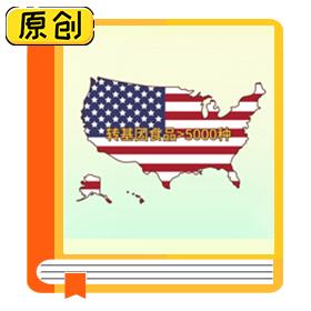 科普漫画:各国转基因产品标识探秘 (2)