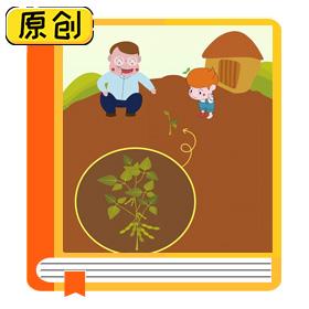 科普漫画:转基因食品到底是什么? (2)