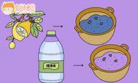 紫薯煮粥后变蓝还能吃吗?