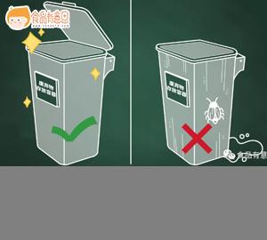 科普视频:餐厨废弃物要这样处置【餐饮安全怎么做?】