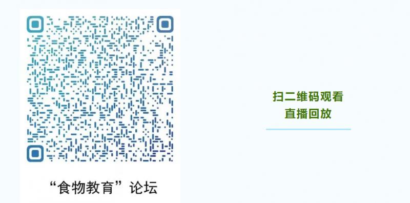 微信图片_20211011153435